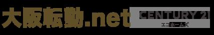 大阪転勤.net CENTURY21 株式会社エコホームズ